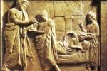 Гиппократ о массаже