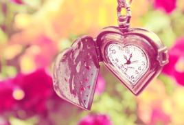 Лето - время сердца